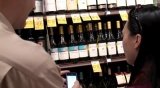 In-Store demonstration of the Thumbs Up WineFinder app.
